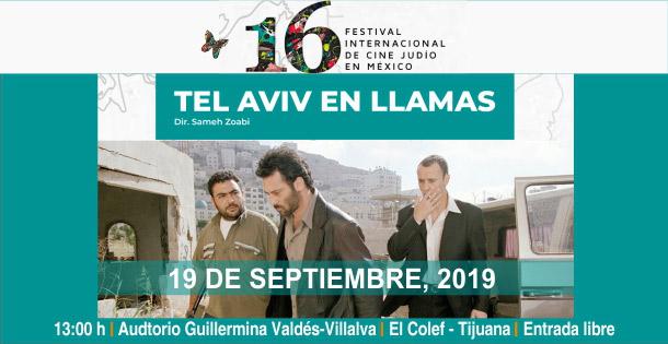 Banner Festival Internacional de Cine Judío en México presente en El Colef